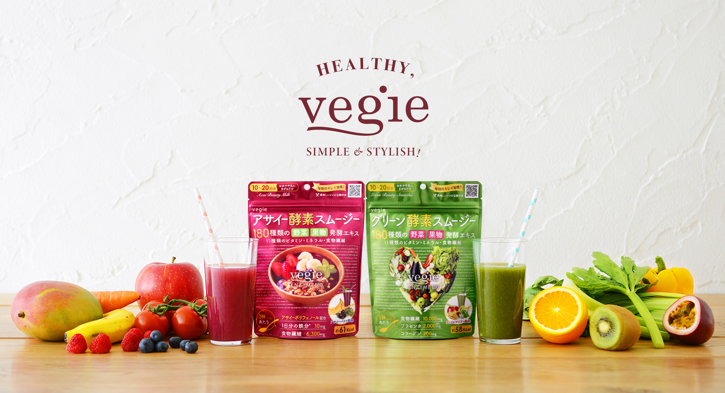 vegie HEALTHY,SIMPLE&STYLISH!